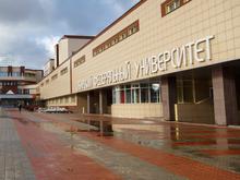В Красноярске открылся Институт Севера и Арктики