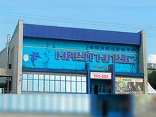 Кинотеатры и сауны Хакасии начнут работу с понедельника