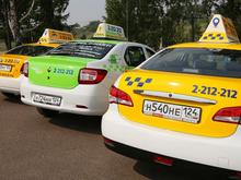 Такси «Мой город» прекращает работу в Красноярске
