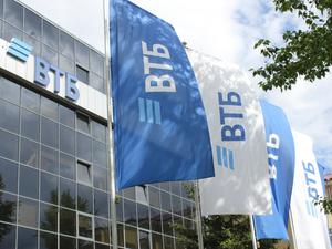 ВТБ на 70% увеличил объем кредитования МСП по «Программе 1764»