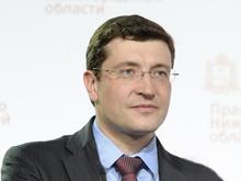 Глеб Никитин поручил составить рейтинг инвестклимата муниципалитетов региона