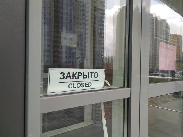 12% предприятий МСБ Свердловской области не переживут кризис 2020 г.