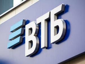 ВТБ Нижегородской области выдал по программе «Ипотека с господдержкой 2020» 488 млн руб.
