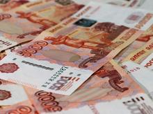 Свердловская область получит еще 4,8 млрд рублей из федерального бюджета