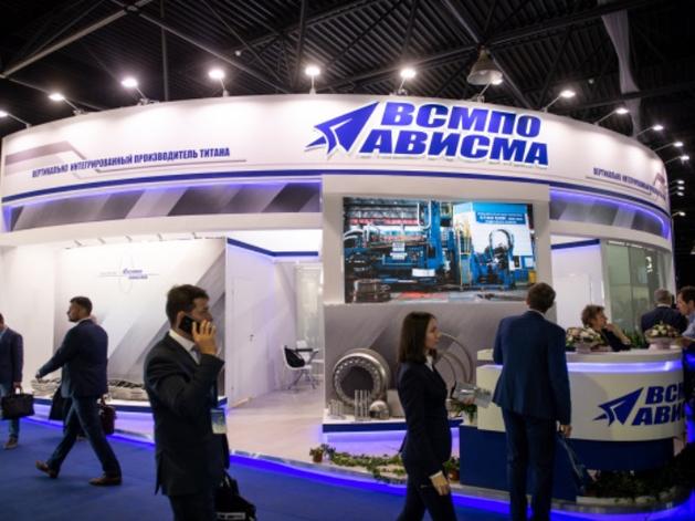 Стенд ВСМПО-Ависма на Иннопром