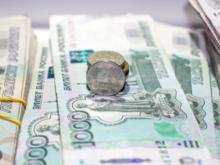 Названы лучшие налогоплательщики региона. Они принесли в бюджет 10 млрд руб.