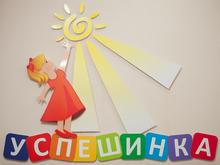 В Екатеринбурге открывается частная школа с пятиразовым питанием, логопедом и психологом