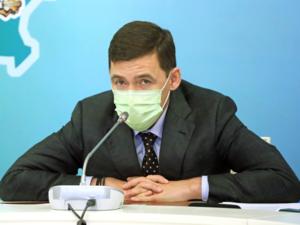 Евгений Куйвашев разрешил открыть все ТРЦ в Свердловской области
