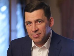 Куйвашев отметил заслуги предпринимателей в развитии Свердловской области