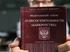 Число банкротств выросло на треть в Красноярском крае