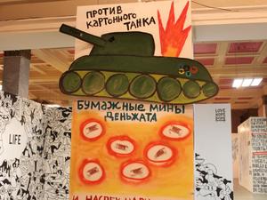 Марат Гельман готовит культурную революцию в Екатеринбурге