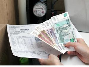 Плата за коммунальные услуги в Свердловской области вырастет