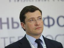 Нижегородская область получит 3,5 млрд рублей из федерального бюджета
