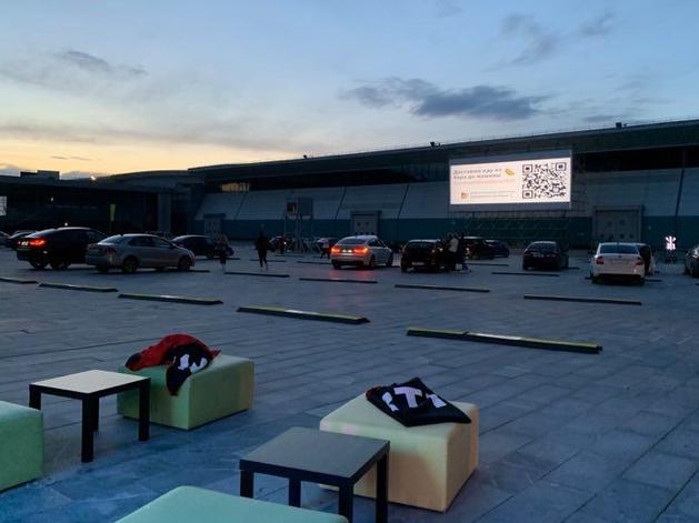 На парковке ТЦ «МЕГА» в Екатеринбурге откроется автокинотеатр