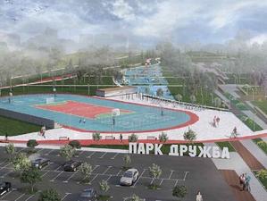 Заброшенный парк в Челябинске преобразуют в современное общественное пространство
