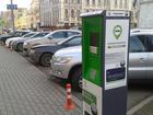 Мэрия Красноярска пытается через суд получить в собственность городские паркоматы