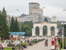 ЦПКиО отдадут инвесторам. На развитие парка требуется 1,5 млрд руб.