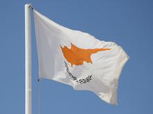 Кипр уступил: налоговое соглашение с Россией сохранено. На очереди Нидерланды