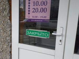 Свердловская область побила собственный антирекорд по числу безработных