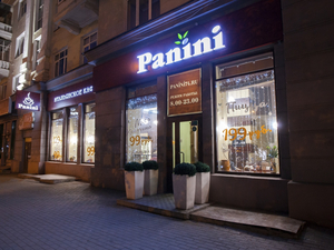В центре Челябинска закрылся ресторан, проработавший более 10 лет