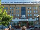 Неприемлемая зарплата: в Челябинске сотрудники ЧМК протестуют против низких заработков