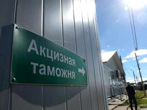 Красноярская таможня объяснила новые правила оформления подакцизных товаров