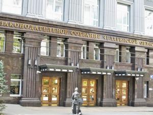«Я убежден, что мы этого добьемся»: челябинская партия «Яблоко» подала иск в суд