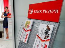 Бывшего банкира пытаются привлечь к ответственности на 790 млн рублей
