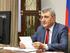 Сергей Меняйло призвал региональные власти привлекать инвесторов в моногорода