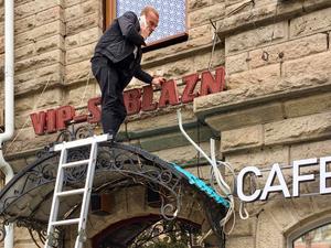 На Кировке демонтируют вывеску скандального спа-салона