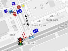 В Красноярске перекрыли автодорогу на правобережье