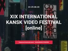 XIX Международный Канский видеофестиваль стартует на следующей неделе