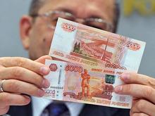 В Красноярске за три месяца нашли 100100 фальшивых рублей