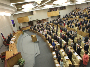 Рискуют, но владеют. Депутаты РФ не отказались от недвижимости за рубежом