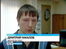 Дело растратившего 37 миллионов рублей директора ПИК «Офсет» передано в суд