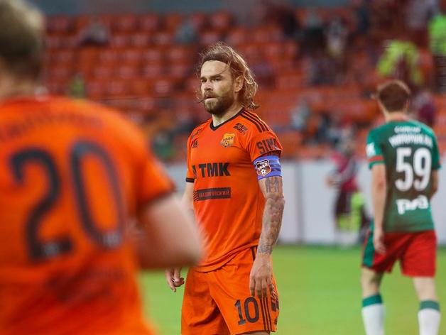 Чего ждать от партнерства главного спортивного бренда Екатеринбурга ФК «Урал» и BetBoom