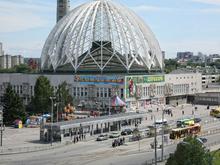Цирк в Екатеринбурге закроют на два года на масштабную реконструкцию