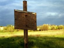 Бывшего главу Барышевского сельсовета будут судить за махинации с землей