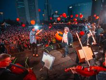 Фестиваль Ural Music Night состоится уже этой осенью