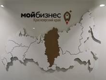 Краевое Агентство развития бизнеса приглашает в бизнес-миссию в Ростовскую область