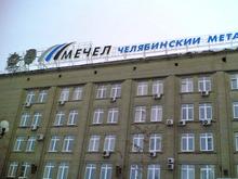 На ЧМК после проверки прокуратуры подняли зарплаты рабочим