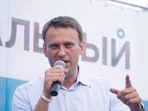 «Чай для ФСБ». В Челябинске горожане устраивают акцию в поддержку Алексея Навального