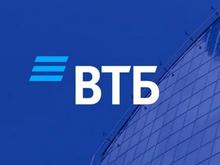 Розничный кредитный портфель ВТБ в Нижегородской области превысил 45 млрд рублей