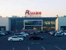«Ашан» уволил десятки менеджеров после антикоррупционного расследования
