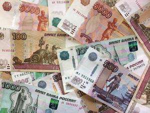 Красноярску подтвердили кредитный рейтинг со стабильным прогнозом