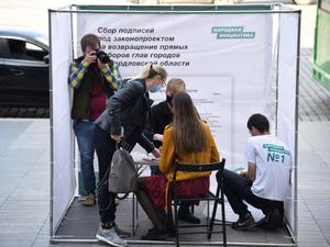 Активисты собрали 10 тысяч подписей за прямые выборы мэра