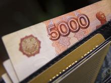 Составлен топ самых «дорогих» предложений работы в Красноярске