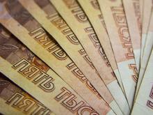 Минфин Свердловской области готовится разместить облигации на 28 млрд рублей