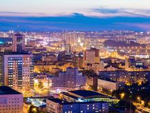 У жителей Челябинской области выросли доходы