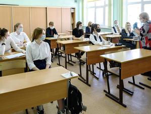 «Дистанта» в свердловских школах не будет. Если не наступит «экстренный случай»